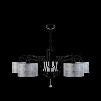 Фото товара M1-05-BM-LMP-Y-11 Lamp4You