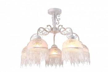 Фото товара A9560PL-5WG Arte Lamp PERLINA