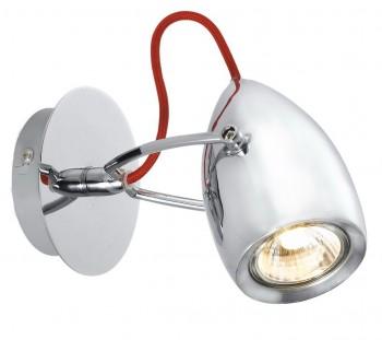 Фото товара A4005AP-1CC Arte Lamp ATLANTIS