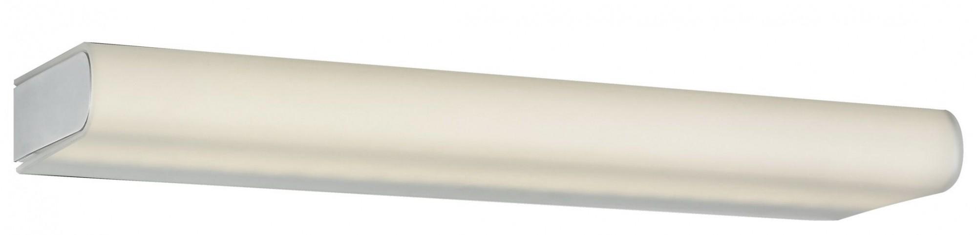 Фото товара A8850AP-1CC Arte Lamp