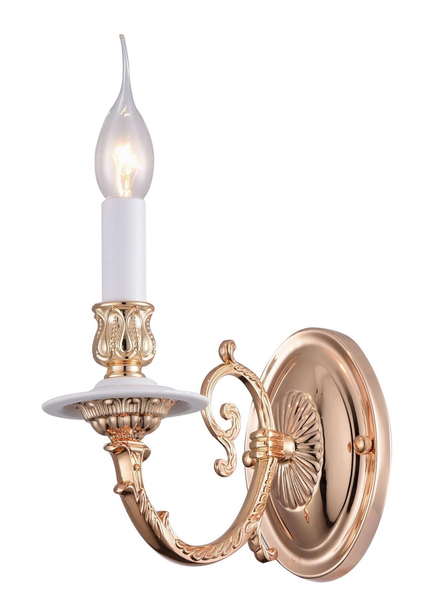 Фото товара A8020AP-1WG Arte Lamp
