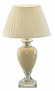 Фото товара A5199LT-1WH Arte Lamp SELECTION