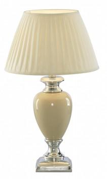 Фото товара A5199LT-1WH Arte Lamp RADISSON