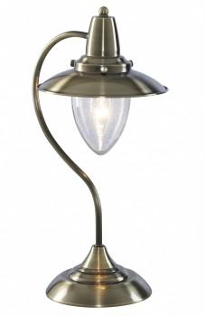 Фото товара A5518LT-1AB Arte Lamp FISHERMAN
