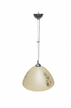 Фото товара A4728SP-1CC Arte Lamp CUCINA