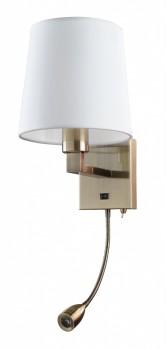 Фото товара A9246AP-2AB Arte Lamp HALL