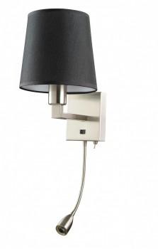 Фото товара A9246AP-2SS Arte Lamp HALL