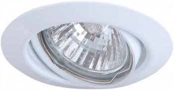 Фото товара A1213PL-3WH Arte Lamp PRAKTISCH