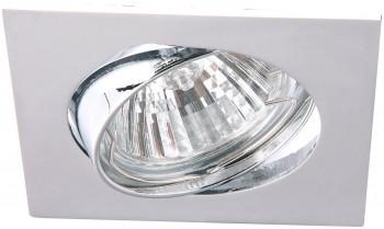 Фото товара A2118PL-3CC Arte Lamp QUADRATISCH