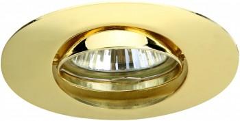 Фото товара A2109PL-3GO Arte Lamp SATURN