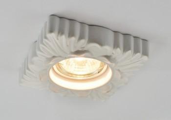 Фото товара A5248PL-1WH Arte Lamp ALLORO