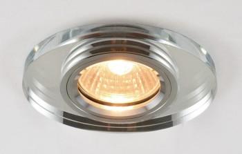 Фото товара A5955PL-1CC Arte Lamp SPECCHIO