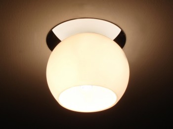 Фото товара A8420PL-1WH Arte Lamp COOL ICE