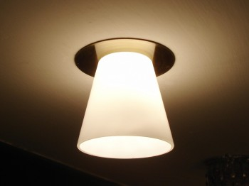Фото товара A8550PL-1AB Arte Lamp COOL ICE