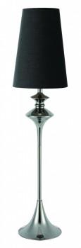 Фото товара A9120LT-1BC Arte Lamp GAMBA