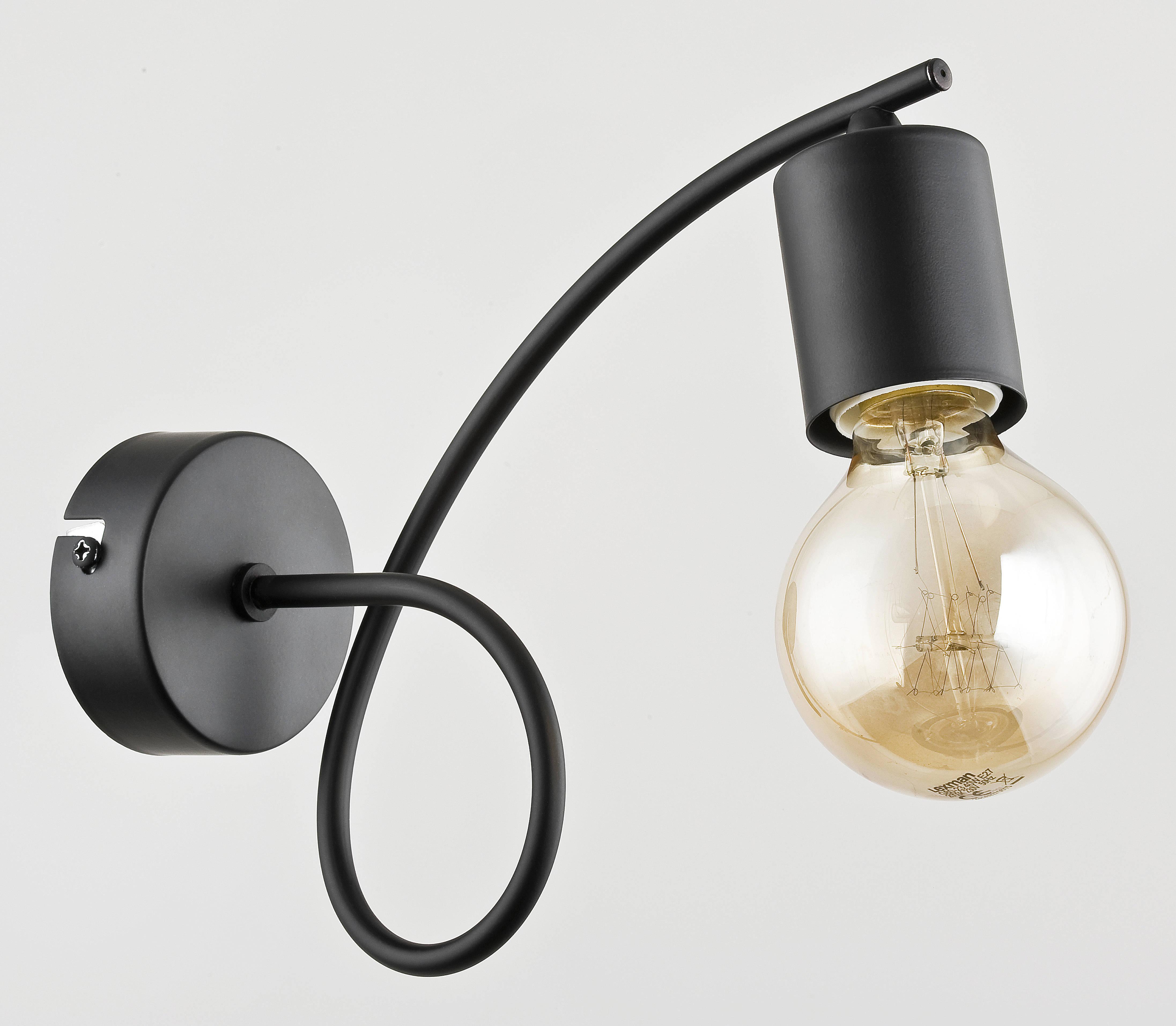 светильники настенные купить в интернет