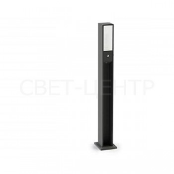 Фото товара 55-9775-Z5-CD Leds C4 TWO-LIGHT