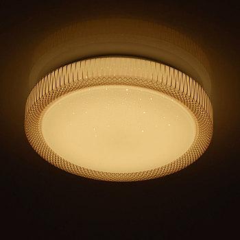 Фото товара 674014001 MW-LIGHT РИВЗ