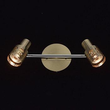 Фото товара 540021002 MW-LIGHT АЗУР