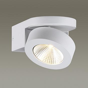 Фото товара 3538/1WL Odeon Light LACONIS