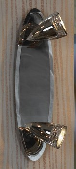 Фото товара LSQ-1701-02 Lussole ATELLA